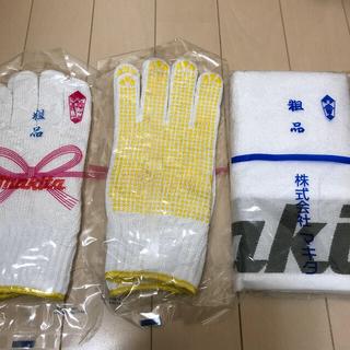 マキタ(Makita)のマキタ 軍手 タオルセット非売品(タオル/バス用品)