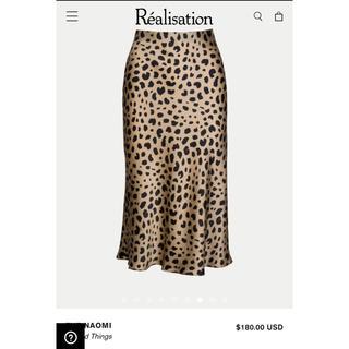 エディットフォールル(EDIT.FOR LULU)のRealisation Par Naomiスカート XSサイズ(ひざ丈スカート)
