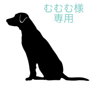 ハーバリウム♡ボールペン〜母の日ギフト♡黒猫&犬2本セット〜(その他)