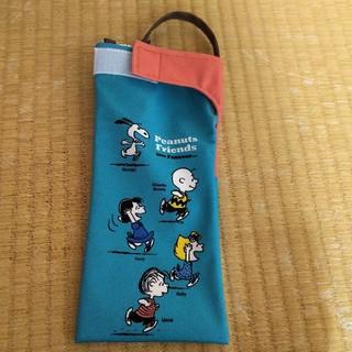 ピーナッツ(PEANUTS)のSNOOPY 折り畳み傘ケース(傘)