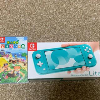 ニンテンドースイッチ(Nintendo Switch)のNintendo Switch LITE ターコイズブルー+どう森ソフト(携帯用ゲーム機本体)