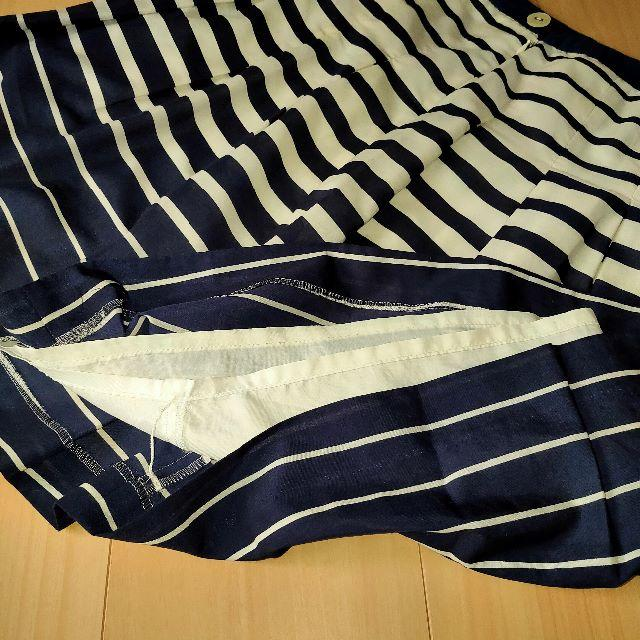 pour la frime(プーラフリーム)のpour la frime プーラフリーム ViS ボーダー スカート レディースのスカート(ひざ丈スカート)の商品写真
