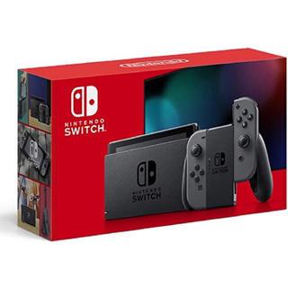 ニンテンドースイッチ(Nintendo Switch)の任天堂スイッチ グレー(家庭用ゲーム機本体)