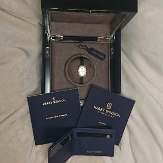 ハリーウィンストン(HARRY WINSTON)の次クーポンまで値下げ(腕時計)