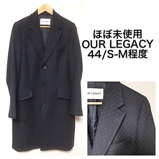 【極美品】定価10万円超★OUR LEGACY コート44 S 紺(チェスターコート)