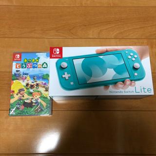 ニンテンドースイッチ(Nintendo Switch)の新品 任天堂スイッチ LITE ターコイズ どうぶつの森ソフトセット(家庭用ゲーム機本体)