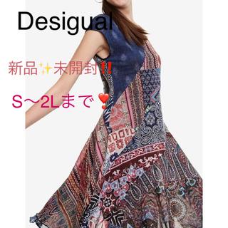 デシグアル(DESIGUAL)の新品✨定価15900円 デシグアル ワンピース S〜2Lまで❣️ 大幅お値下げ!(その他)