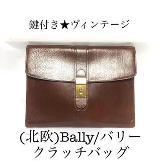 バリー(Bally)のヴィンテージ★(北欧)BALLY/バリー クラッチバッグ レザー シボ革(セカンドバッグ/クラッチバッグ)