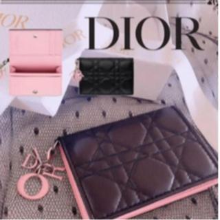 ディオール(Dior)のディオール カード入れ 名刺ケース カードケース コインケース(名刺入れ/定期入れ)