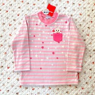 ミキハウス(mikihouse)の新品 ミキハウス ロンT 100(Tシャツ/カットソー)