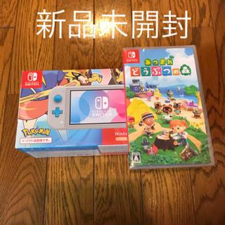 ニンテンドースイッチ(Nintendo Switch)のNintendo Switch Lite シアン どうぶつの森 セット(家庭用ゲーム機本体)