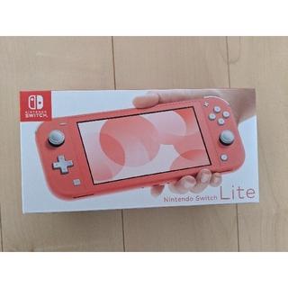 ニンテンドースイッチ(Nintendo Switch)の【新品未開封】スイッチライト コーラル(携帯用ゲーム機本体)