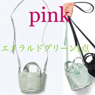 ヴィクトリアズシークレット(Victoria's Secret)のヴィクトリアシークレットPINK1点もの貴重なバケットバッグ!(ポーチ)