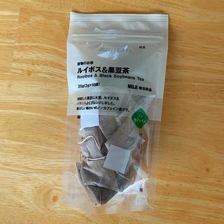 ムジルシリョウヒン(MUJI (無印良品))の無印良品 ルイボス&黒豆茶 2g×10袋入(茶)