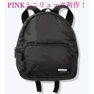 ヴィクトリアズシークレット(Victoria's Secret)のヴィクトリアシークレットPINKミニバックパック黒(リュック/バックパック)