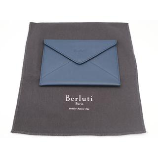 ベルルッティ(Berluti)の《Berluti/レターケース》本物保証 クラッチ 送料無料 未使用品 ネイビー(セカンドバッグ/クラッチバッグ)