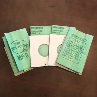 ミツビシデンキ(三菱電機)の掃除機紙パック 三菱純正(掃除機)