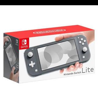 ニンテンドースイッチ(Nintendo Switch)の任天堂スイッチ ライト グレー(家庭用ゲーム機本体)