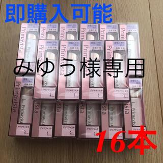 プリマヴィスタ(Primavista)のプリマヴィスタ 皮脂くずれ防止 化粧下地 (25ml)  16本(化粧下地)