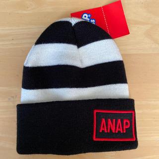 アナップキッズ(ANAP Kids)のANAP  ニット帽子(帽子)