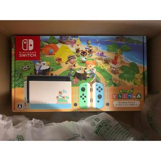 ニンテンドースイッチ(Nintendo Switch)のあつまれどうぶつの森 NintendoSwitch ニンテンドースイッチ 同梱版(家庭用ゲーム機本体)