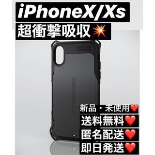 エレコム(ELECOM)のELECOM ZEROSHOCK for iPhoneX/Xs(iPhoneケース)