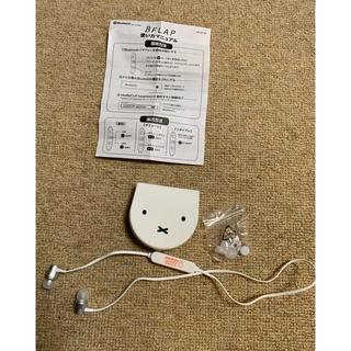 スタディオクリップ(STUDIO CLIP)のstudio clip ミッフィー コラボ ワイヤレスイヤホン 美品(ヘッドフォン/イヤフォン)