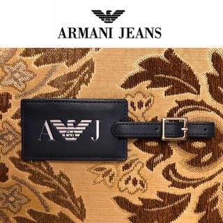 アルマーニジーンズ(ARMANI JEANS)の未使用 ARMANI JEANS アルマーニ ジーンズ ネームタグ ネイビー(旅行用品)