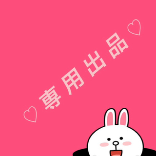 kuon8520様♡専用出品(リング(指輪))