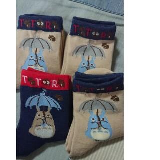 フクスケ(fukuske)のとなりのトトロ 子供用靴下 タグなし新品 まとめ売り(靴下/タイツ)