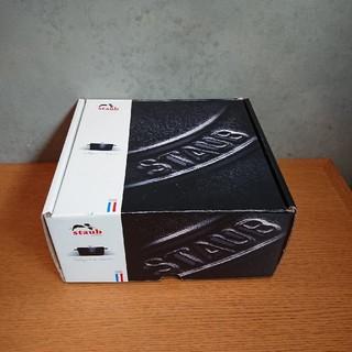 ストウブ(STAUB)のストウブ ココット ラウンド 黒 40509-310 26cm(調理道具/製菓道具)