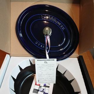 ストウブ(STAUB)のストウブ ピコ ココット オーバル グランブルー 40510-289 31cm(調理道具/製菓道具)