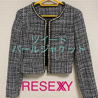 リゼクシー(RESEXXY)の美品 RESEXXY  ツイード パール フォーマル ノーカラージャケット(ノーカラージャケット)