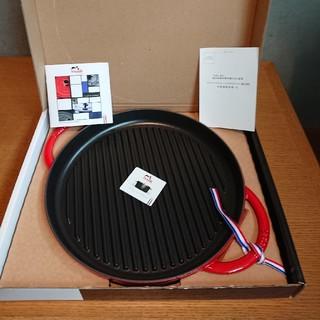 ストウブ(STAUB)のストウブ ピュアグリル チェリー 40511-525 30cm(調理道具/製菓道具)