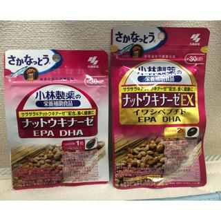 コバヤシセイヤク(小林製薬)の小林製薬 栄養補助食品  ナットウキナーゼ値下げ(ビタミン)