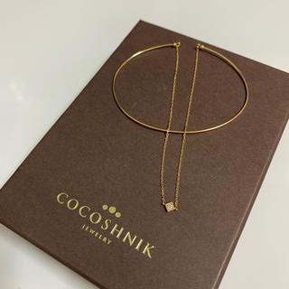 ココシュニック(COCOSHNIK)のcocoshnik バングル(ブレスレット/バングル)