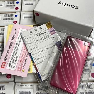 アクオス(AQUOS)の新品 ☆ SoftBank AQUOSケータイ 501SH レッド(携帯電話本体)