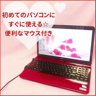 エヌイーシー(NEC)の初めてのパソコンに☆メモリ8GB☆使いやすい☆大容量☆マウス☆テンキー(ノートPC)