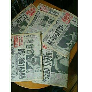 東京スポーツ プロレス紙面 1972年(格闘技/プロレス)