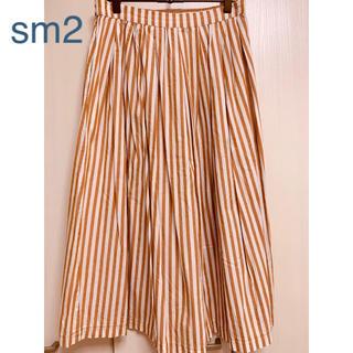 サマンサモスモス(SM2)の❗️sale❗️sm2 オレンジ ブラウン ストライプスカート(ロングスカート)