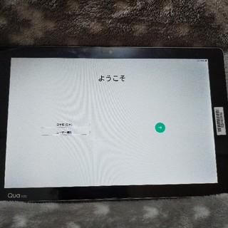 エルジーエレクトロニクス(LG Electronics)のQua tab PZ ネイビー(タブレット)