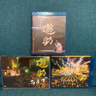 遊助 ライブ DVD&Blu-ray(ミュージック)