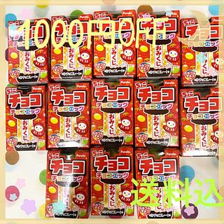 フルタセイカ(フルタ製菓)の★フルタ★ちょこチョコチョコエッグ★おみくじ付★13個★激安!!カラフルチョコ(菓子/デザート)
