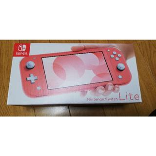 Nintendo Switch Lite コーラル 店舗印なし 匿名配送(家庭用ゲーム機本体)