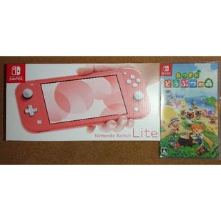Nintendo Switch Lite コーラル+どうぶつの森ソフト(携帯用ゲーム機本体)