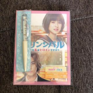 ジャニーズウエスト(ジャニーズWEST)のプリンシパル~恋する私はヒロインですか?~(日本映画)
