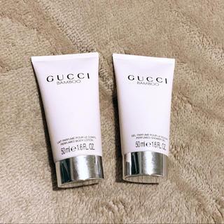 グッチ(Gucci)のGUCCI バンブー シャワージェルとボディーローション(ボディローション/ミルク)