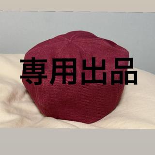 ロペピクニック(Rope' Picnic)のベレー帽 ワインレッド(ハンチング/ベレー帽)