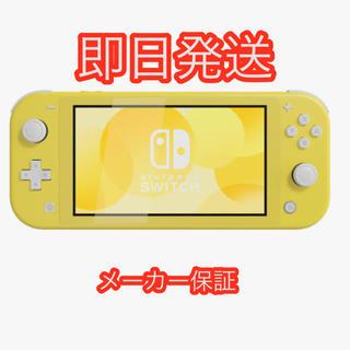 ニンテンドースイッチ(Nintendo Switch)のswitch lite スイッチ ライト 本体(携帯用ゲーム機本体)