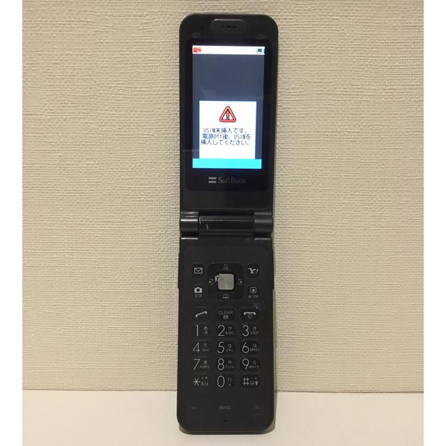 【中古】ソフトバンク携帯Samsung SCAAY3(ガラケー) スマホ/家電/カメラのスマートフォン/携帯電話(携帯電話本体)の商品写真